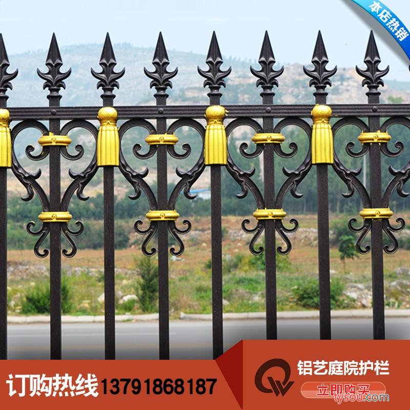 乾盾金属 铝艺庭院护栏 别墅围墙围栏栏杆铝合金铸铝护栏防盗窗阳台护栏