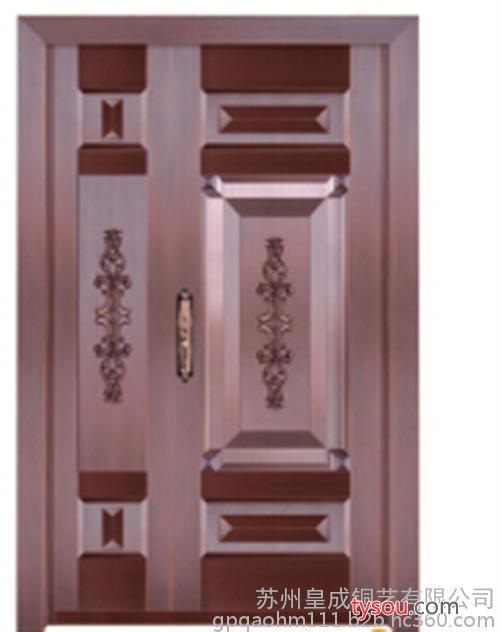 铜门,皇成铜艺(图),苏州铜门