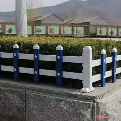 山前金属SQJS pvc护栏 草坪护栏 栅条型护栏 园林护栏 庭院维护护栏