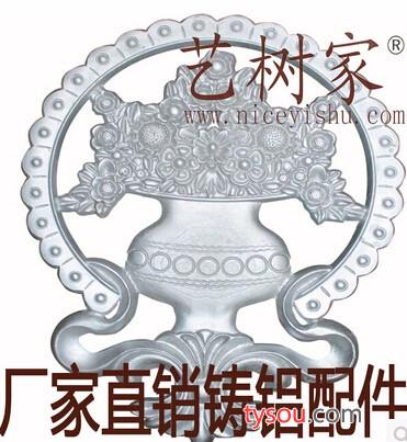 铝门铸铝花 铝门 门花 花件 配件铸铝花 铝门 门花 花件 配件 沙铸铝花 压铸铝花