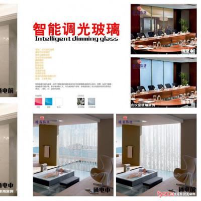 智能调光玻璃 电光玻璃  广州调光玻璃