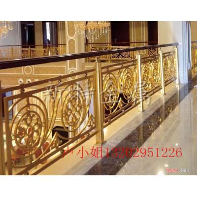 新特精美雕琢多款花式工艺铝雕刻护栏铜艺雕花护栏