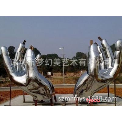雕塑 大型不锈钢雕塑 不锈钢雕塑厂家制作 园林景观雕塑