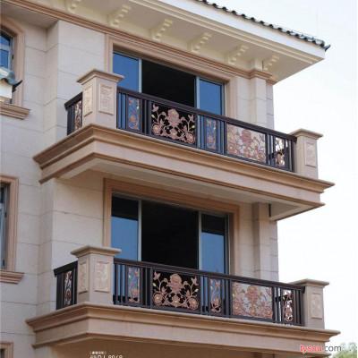 阳台护栏选帝景园铝艺定制,款式多样,材料齐全做工精细,安装稳固工厂直销