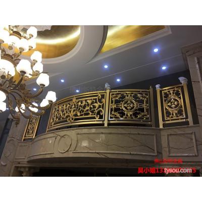 项城铜楼梯加厚铜板雕花楼梯扶手设计好看更实用