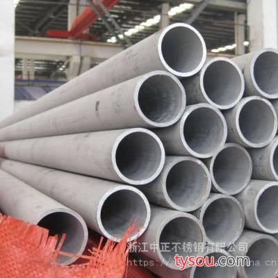 优质TP321H不锈钢管厂家推荐 优选浙江中正 质量好 出厂价销售 规格齐全 闪电发货