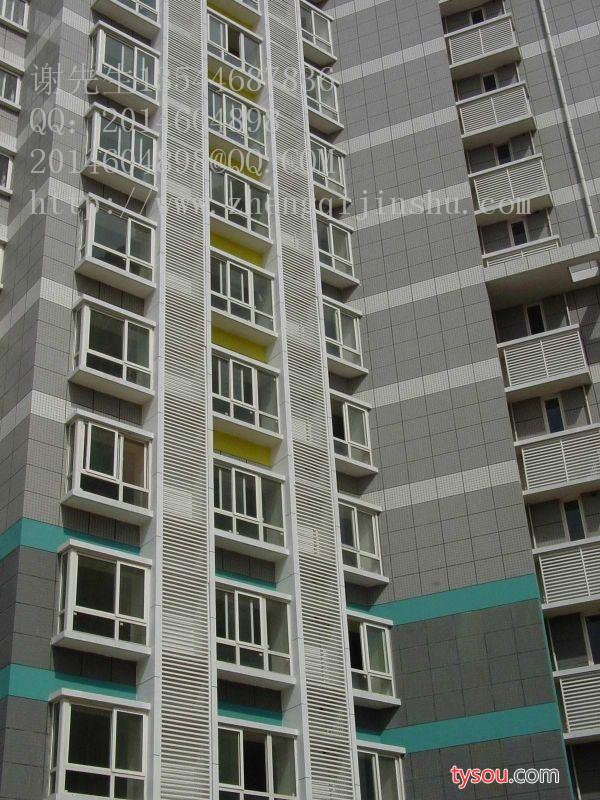 东莞市正启金属锌钢百叶窗,铝合金百叶窗,电动百叶窗,百叶窗价格,铝合金百叶窗型材