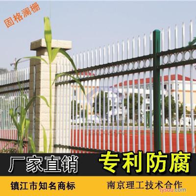 江苏固格澜栅 别墅小区围墙防护栏杆 庭院围挡围栏 栅栏