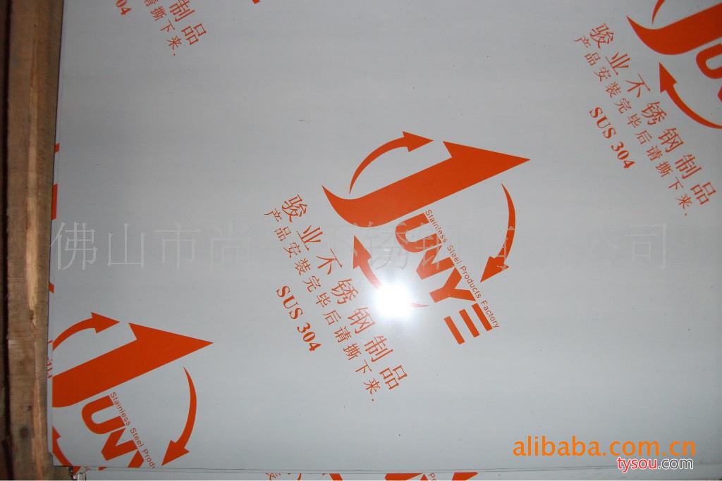 201 304 正材不锈钢平板 拉丝 磨砂 8K 彩色不锈钢