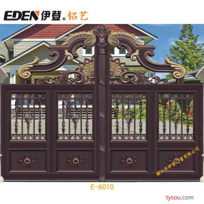 伊登门窗铝艺窗花护栏围栏大门楼梯屏风防盗窗纱窗纱门
