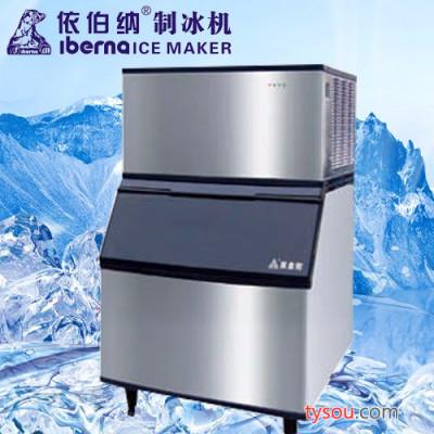 酒店制冰机 ZBJ-180L制冰机 制冰机厂家 碎冰机/冰沙机