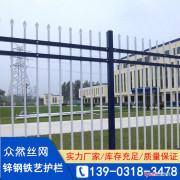 安平县众然丝网制品有限公司