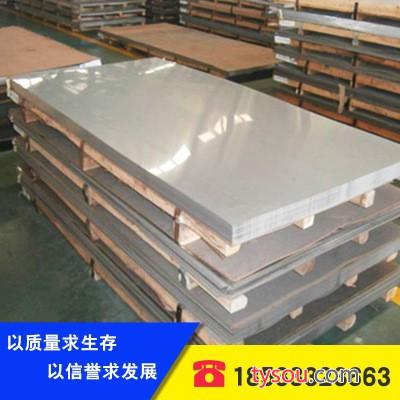 高盾304  不锈钢板 经销批发    不锈钢板201,304,321,316,310S等材质,各种规格