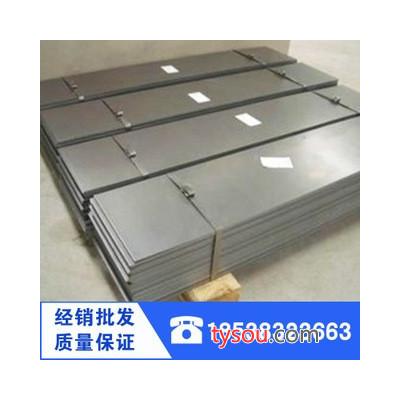 不锈钢板 经销批发 不锈钢板201,304,321,316,310S等材质,各种规格