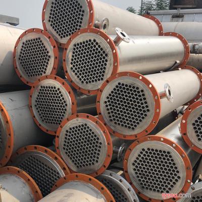 永腾 冷凝器 二手小平方冷凝器 二手平方冷凝器  二手不锈钢冷凝器厂家
