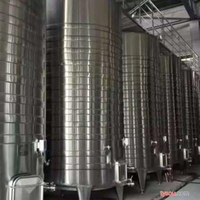 供应【奥森】不锈钢贮罐  压力容器制作罐 压力容器罐  致电联系优惠