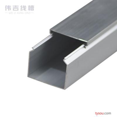 厂家直销40x40墙面明装电线走线槽 电线保护管定制铝合金线槽 电线线槽