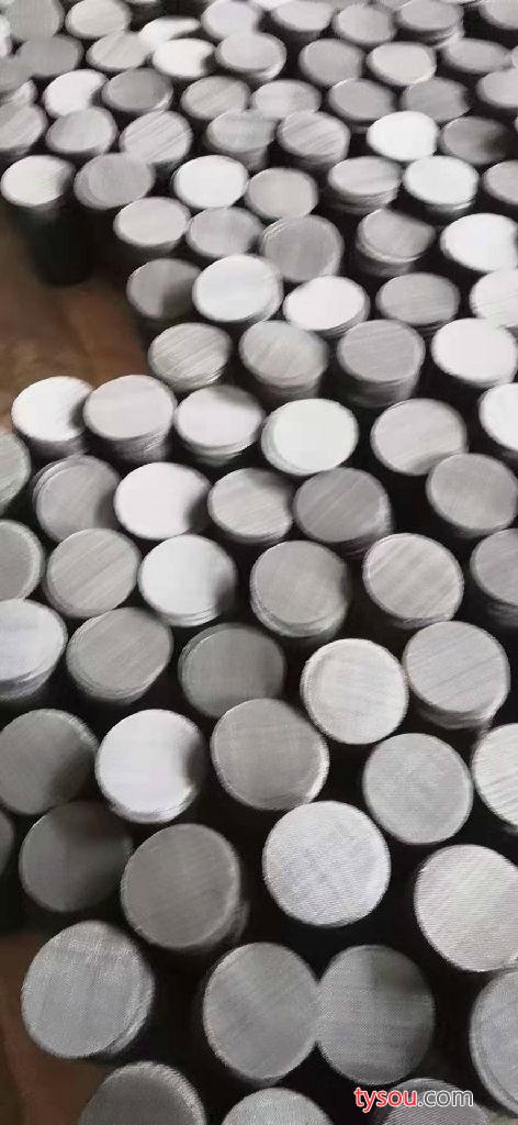 风方 塑料颗粒过滤网片 过滤网片 造粒机过滤网片 烟台颗粒机用网 黑丝布网