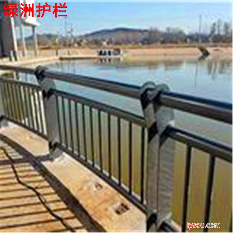 山东绿洲不锈钢复合管生产实体工厂 不锈钢碳素钢复合管护栏厂家 不锈钢桥梁护栏制造