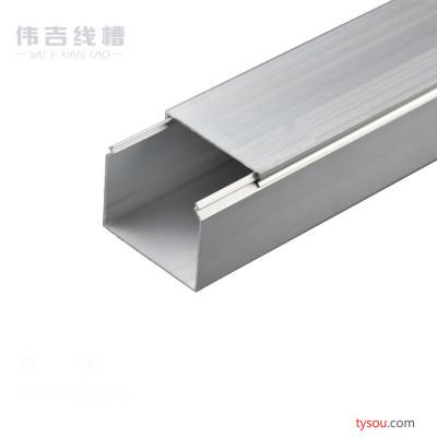 伟吉40*30铝合金线槽外卡明线线槽室外电线电缆金属线槽明装线槽