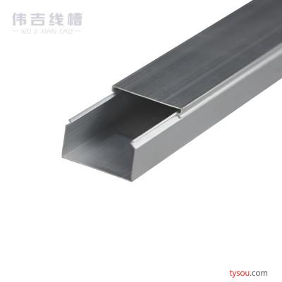 厂家直销50x25 LED铝合金灯槽 铝合金外盖明装线槽 量大优惠