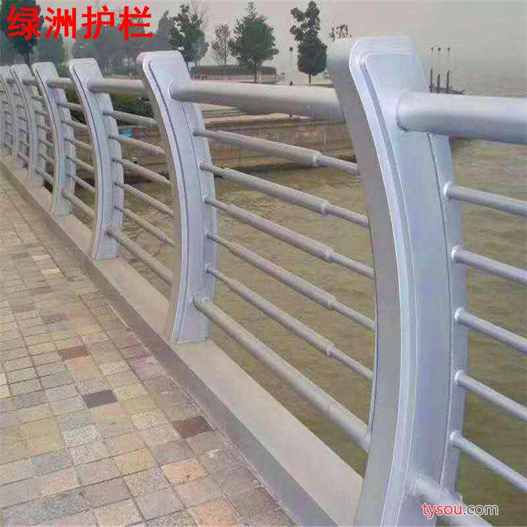 山东绿洲不锈钢复合管护栏定制 桥梁护栏制造 不锈钢景观护栏制作 不锈钢桥梁护栏厂家