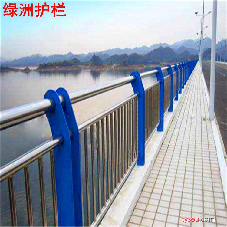 绿洲不锈钢复合管厂家 桥梁护栏制造 不锈钢复合管护栏生产 不锈钢复合管栏杆价格