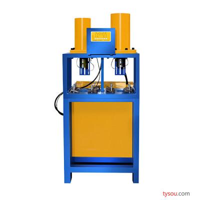 双缸液压冲孔机 多功能不锈钢双组合机 金属液压冲孔机