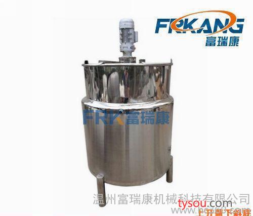 PLG型蒸汽加热配料罐 上开盖下斜底搅拌罐 立式双层配料桶