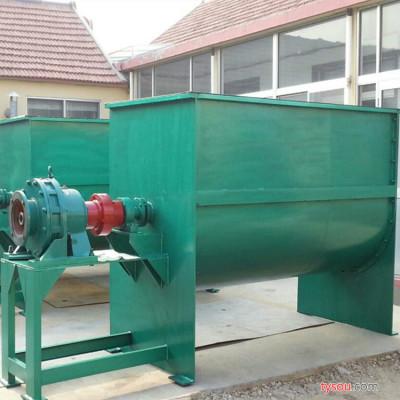 格瑞机械1-30吨卧式混合机   干粉搅拌卧式螺带混合机