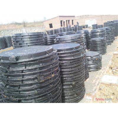全国供应球墨铸铁井盖 雨水污水电力圆形井盖700*800700井盖