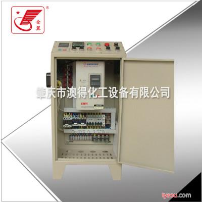 厂家供应金翼GGD 电气控制柜 电箱