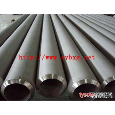 2011年 304不锈钢管价格表,316不锈钢管价格