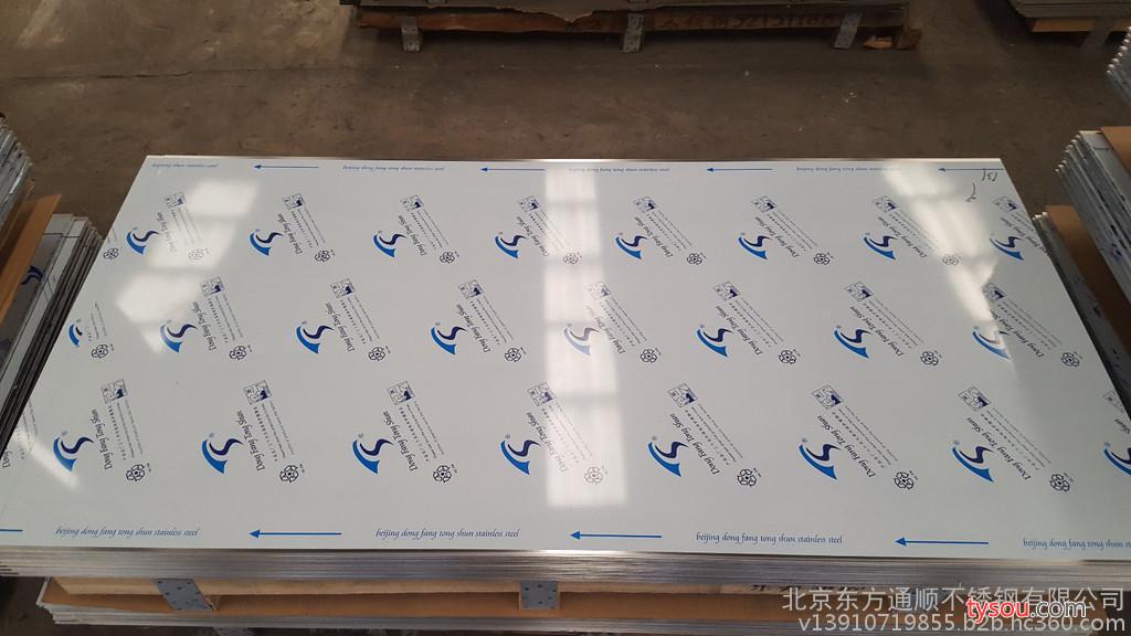 太钢304~0.5~3.0*1219*c 304不锈钢板