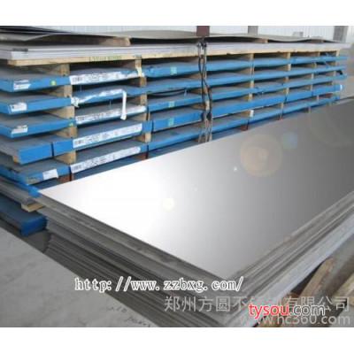 供应郑州方圆不锈钢板丨河南不锈钢坯