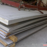 佛山市上亿不锈钢有限公司