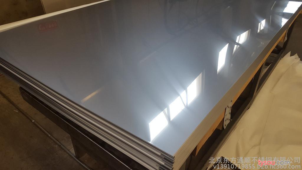 联众304~0.5~3.0*1219*c 304不锈钢板