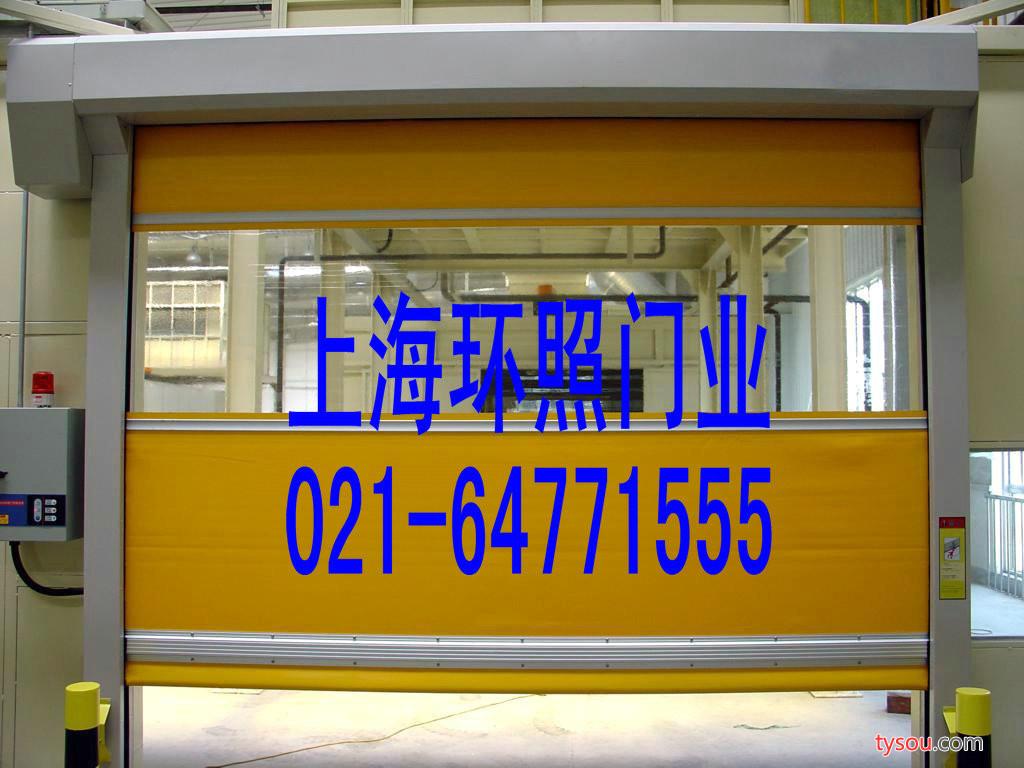 上海环照优质快速卷帘门、快速门