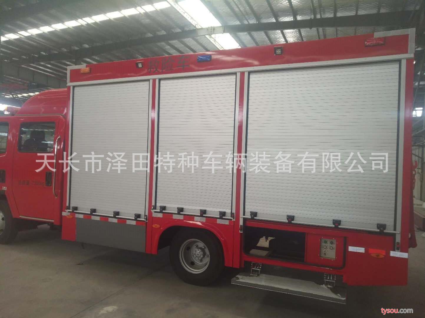 消防车卷帘门车用铝合金卷帘门环卫车卷帘门