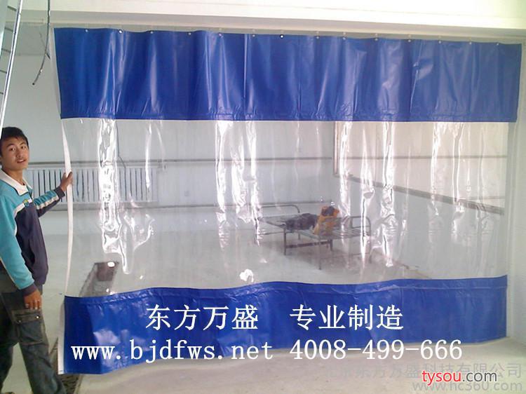 供应东方万盛定做PVC透明拉帘、防尘贴膜车间拉帘、洗车帘、防水帘