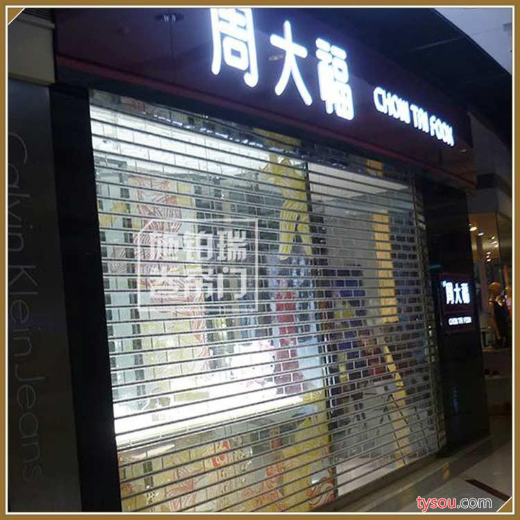 奥锐斯特价水晶卷帘门 水晶折叠门厂家直销