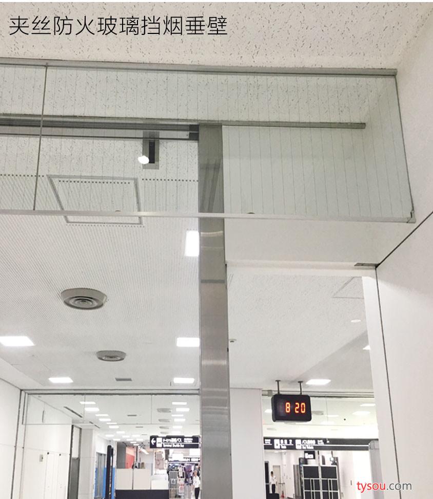 挡烟垂壁生产厂家 电动挡烟垂壁