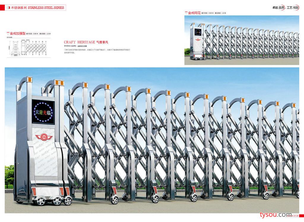 热销供应抗风电动门 车间电动门 小区电动伸缩门