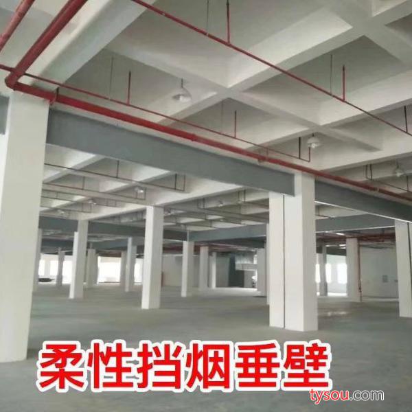 广盛固定式挡烟垂壁防火布基供应