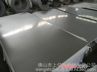 供应现货430不锈钢板
