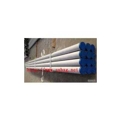 石化钢管/石化钢管厂家/石化钢管制造商厂家直销