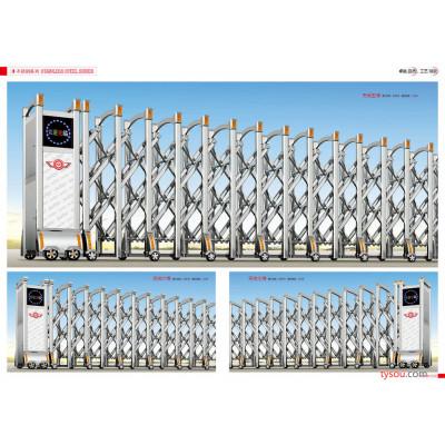 金吉祥多款新品上市小区伸缩门 304不锈钢伸缩门  优质电动门