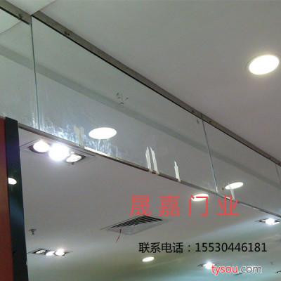 挡烟垂壁批发_铯钾玻璃挡烟垂壁_河北玻璃垂壁厂家_亿晟嘉合