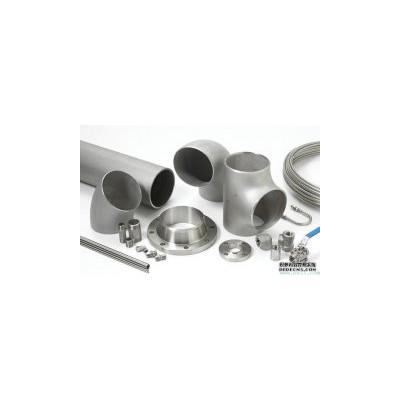 供应304不锈钢化工管|化工不锈钢管