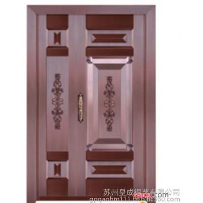 铜门|皇成铜艺|吴江铜门